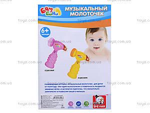 Молоточек для девочек «Бамбини», EQ80386R, фото