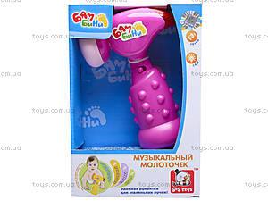 Молоточек для девочек «Бамбини», EQ80386R, отзывы