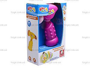 Молоточек для девочек «Бамбини», EQ80386R, цена
