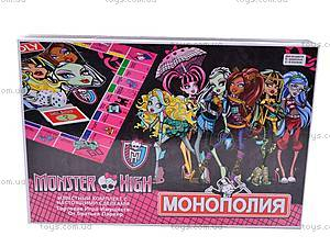 Монополия Monster High, 3838R-MH, игрушки