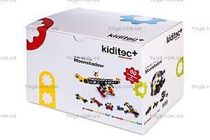 Детский конструктор Moonshadow Set M, 1405