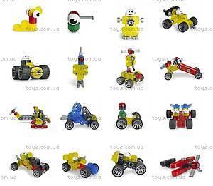 Детский конструктор Moonshadow Set M, 1405, игрушки