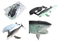 Морские животные-тянучки, 8 дюймов, 4 штуки, A127DB