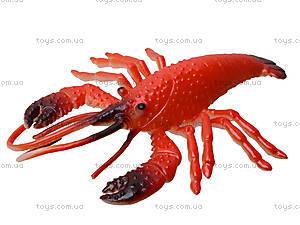 Резиновые игрушки «Морские животные», HA2483, купить
