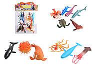 Резиновые морские животные, 2 вида , HA2483, отзывы