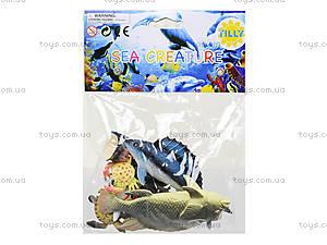 Игрушки резиновые «Морские животные», HC0042R, цена