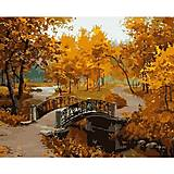 Мостик в осеннем парке, рисование по номерам, КН287