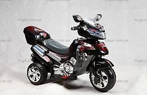 Мотоцикл для детей, черный, C031 ЧЕРН