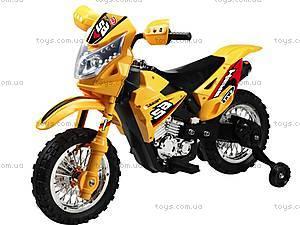 Мотоцикл для детей, с мотором, 3010377