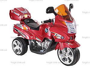 Мотоцикл-электромобиль для детей, M-005