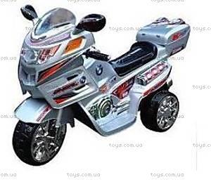 Мотоцикл-электромобиль для детей, серый, M-001