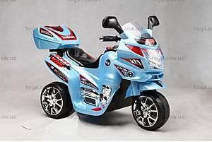 Мотоцикл с аккумулятором для детей, C051ГОЛ