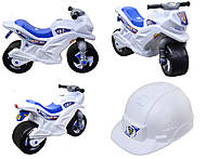 Мотоцикл двухколесный с каской, белый, 501 БЕЛс каской