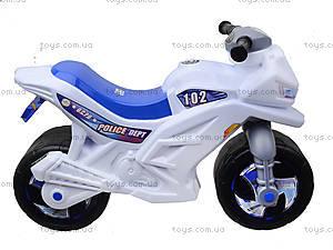 Мотоцикл двухколесный с каской, белый, 501 БЕЛс каской, отзывы