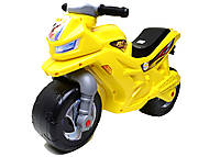Мотоцикл 2-колесный с сигналом, лимон, русская озвучка, 501в 3 Лимон