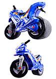 Мотоцикл 2-колесный, синий, Орион , 501 Син, детские игрушки