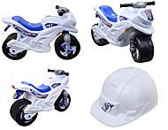 Белый двухколесный мотоцикл с сигналом, 501 в.4, фото
