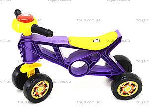 Беговел для детей «Мотоцикл», 188, купить