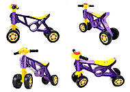 Беговел для детей «Мотоцикл», 188