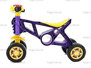 Беговел для детей «Мотоцикл», 188, отзывы