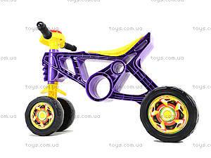 Беговел для детей «Мотоцикл», 188, игрушки