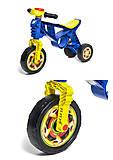 Мотоцикл Беговел, синий, Орион , 171 Синий, детские игрушки