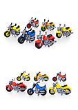 Мотоцикл гоночный, в ассортименте, 9813, купить