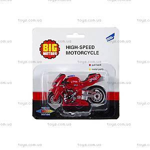 Мотоцикл гоночный, инерционный, 10784-8618C