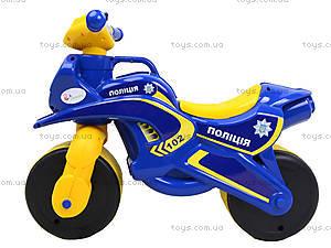 Мотоцикл-каталка для детей «Полиция», синий, 0139570, цена