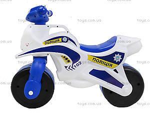 Детский мотоцикл-каталка «Полиция», белый, 0139510, отзывы
