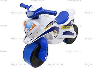 Детский мотоцикл-каталка «Полиция», белый, 0139510, цена