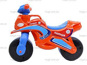 Мотоцикл-каталка детская «Полиция», 0139540, цена