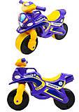 Детский мотоцикл-каталка «Полиция», фиолетовый, 0139550, купить