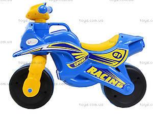 Мотоцикл-каталка «Спортивный байк», синий, 013910, цена