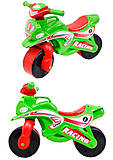 Детский мотоцикл-каталка «Спорт», зеленый, 01395, отзывы