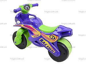 Детский мотоцикл-каталка «МотоБайк», фиолетовый, 01396, купить