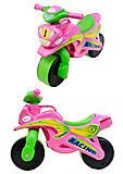 Мотоцикл-каталка для девочек «Байк», розовый, 01393, купить