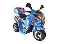 Электромотоцикл (синий) до 30кг , M1950, toys
