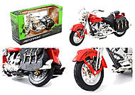 Мотоцикл-байк из серии «АВТОПРОМ», 7749, фото