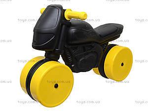 Каталка мотоцикл «Мини-байк», 4098, игрушки