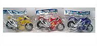 Мотоцикл с инерцией, 3 цвета, в кульке, 818-3, детские игрушки