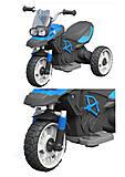 Мотоцикл синий, S518-B, купить