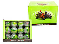 Мотоцикл в яйце, 6 видов, 7801M, фото