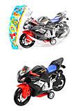 Мотоцикл инерционный «Скорость», 2389-7