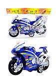 Инерционный мотоцикл Callop Thunder, синий, 8235, опт