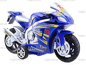 Инерционный мотоцикл Callop Thunder, синий, 8235, отзывы
