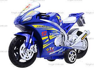 Инерционный мотоцикл Callop Thunder, синий, 8235, цена