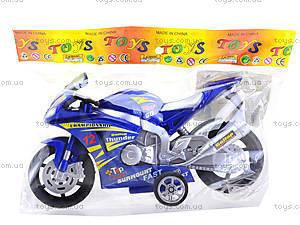 Инерционный мотоцикл Callop Thunder, синий, 8235, игрушки