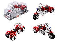 Игрушка «Мотоцикл» инерционный , 1256(1728516)