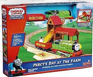 Моторизованная железная дорога серии «Томас и друзья», R9489